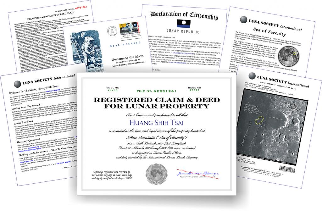 Moon Certificate Sample